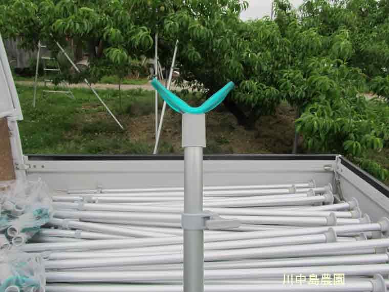 果樹用支柱
